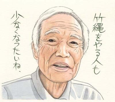 Takenawa
