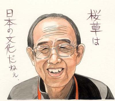 Hanameijin