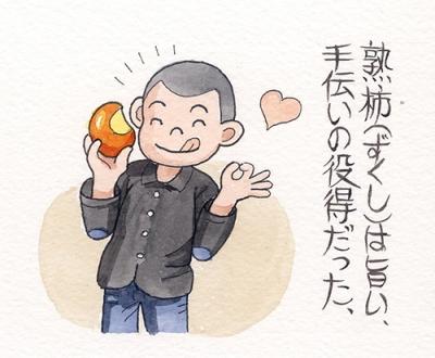 Photo_20201012161602