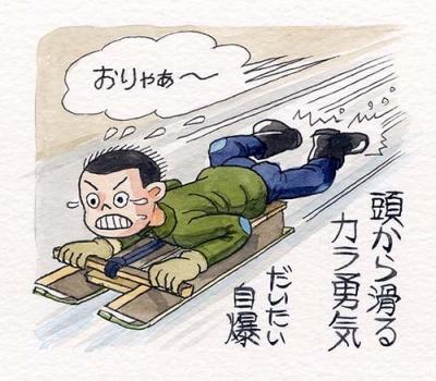 Photo_20210606101606